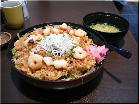 海鮮かき揚げ丼1枚(大盛り)