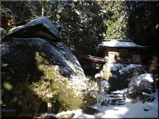 社殿&御供石