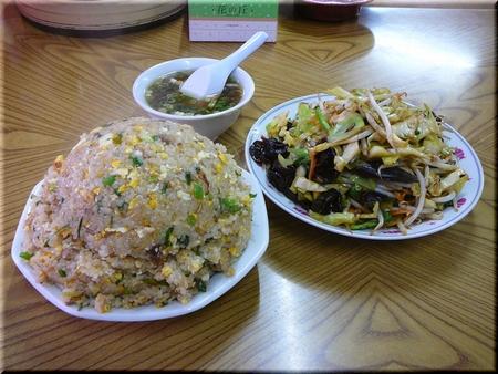 チャーハン(大盛り)+ 野菜炒め