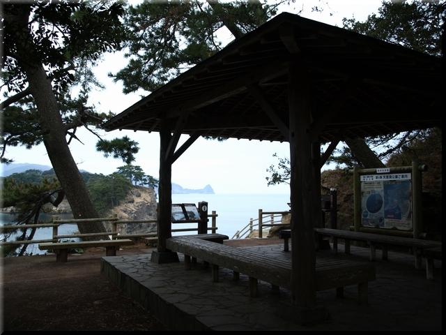 亀島展望台