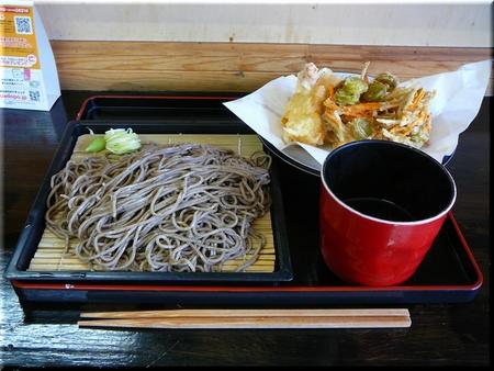 天ぷら盛蕎麦