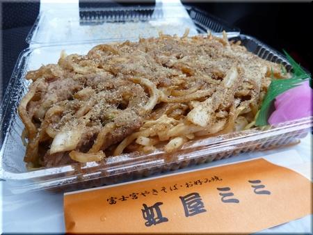 富士宮やきそば(イカと肉入り)
