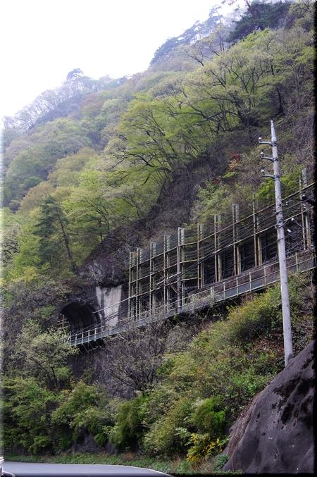 樽沢トンネル&屏風岩