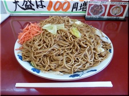 焼そば(デカ盛・1kg)