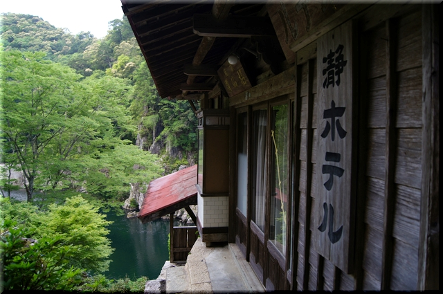 瀞ホテル(招仙閣)