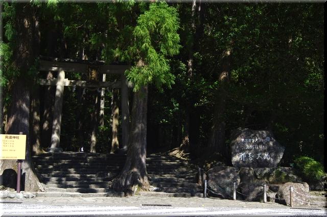 滝への入り口