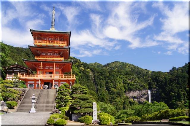 三重塔&大滝