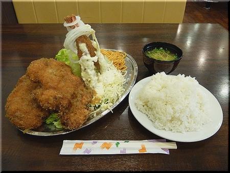 エビ&チキンカツ定食