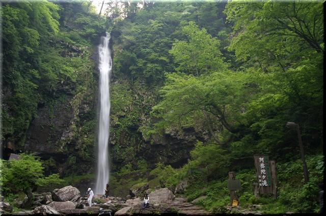 滝全景:横Ver