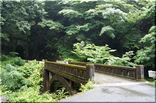 神戸岩トンネル