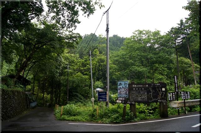 滝の入り口