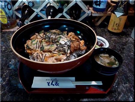 ビックリかつ丼(特盛り)