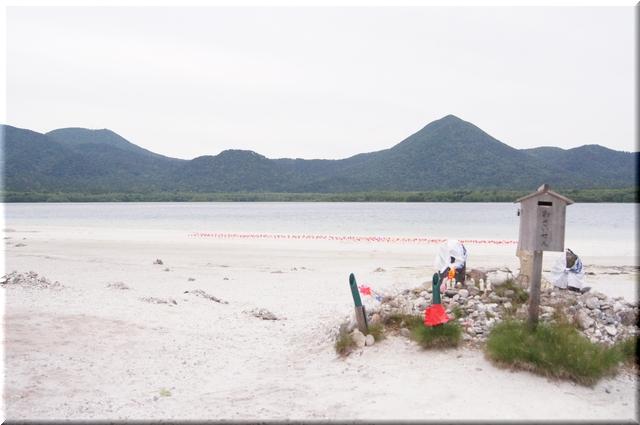 極楽浜&宇曽利湖