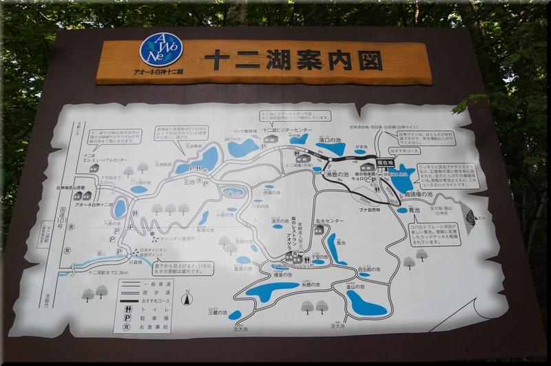 十二湖案内図