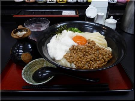 とろろ納豆うどん(ぶっかけ・超大盛)