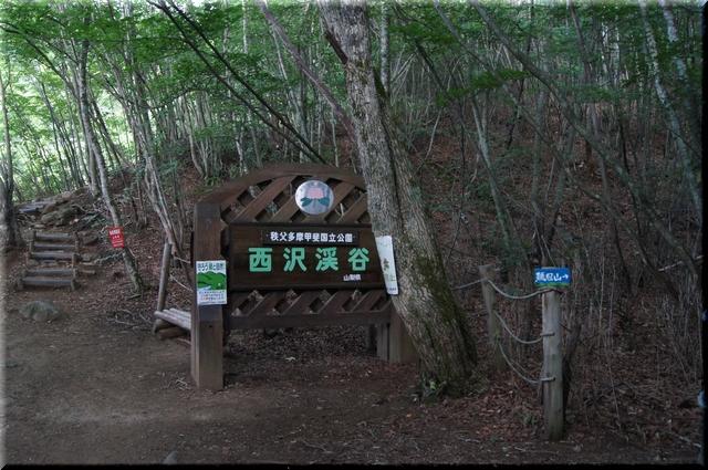 鶏冠山登山道入り口