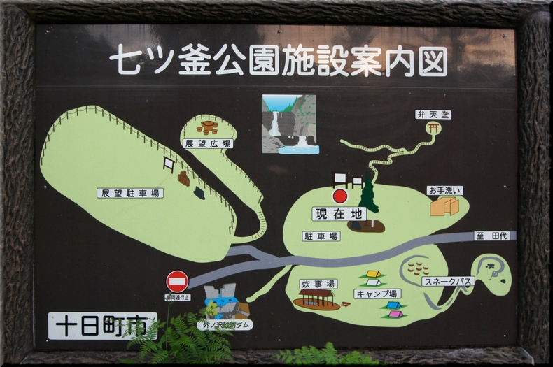 公園施設案内図