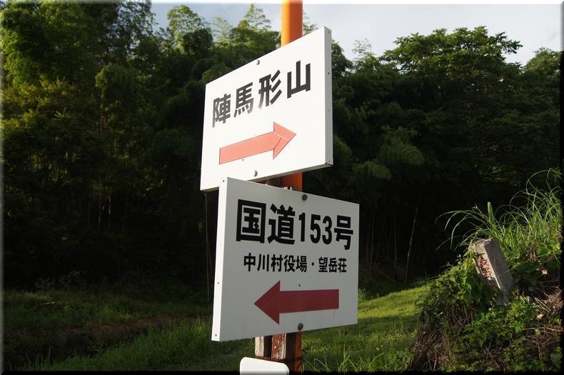 方向指示案内板