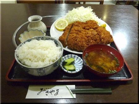 メガジャンボカツ定食(大盛り)