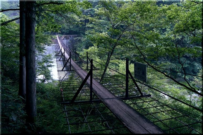 2つ目の吊り橋