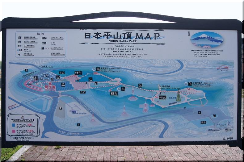 日本平山頂MAP