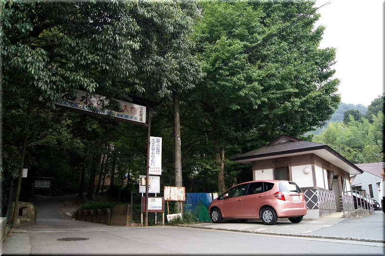 駐車場&遊歩道入り口