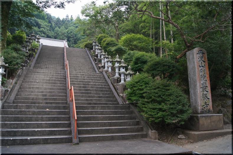 丹沢山別山最勝寺