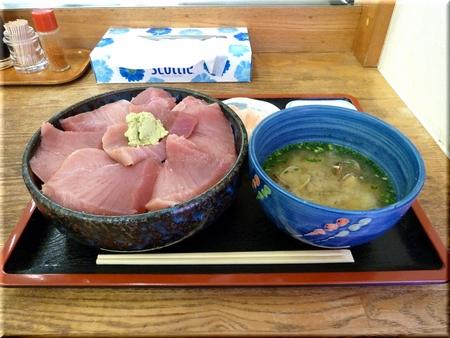 トロ鉄火丼(大盛り)