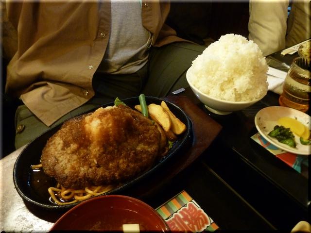 和風おろしハンバーグ定食(大盛り)