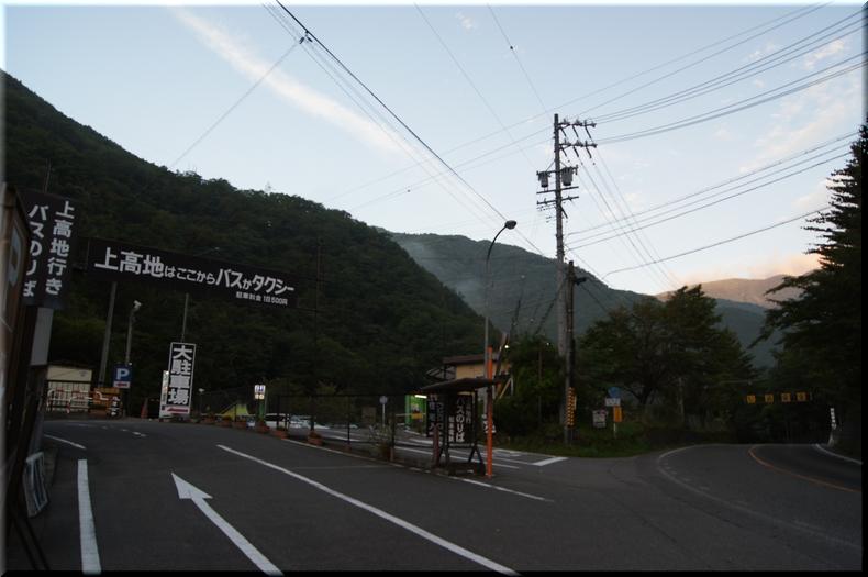 沢渡大橋停留所・市営第一駐車場