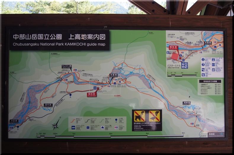 中部山岳国立公園 上高地案内図
