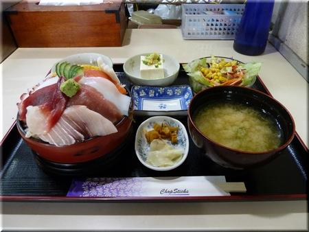 特ちらし寿司定食(小鉢付・超大盛り)