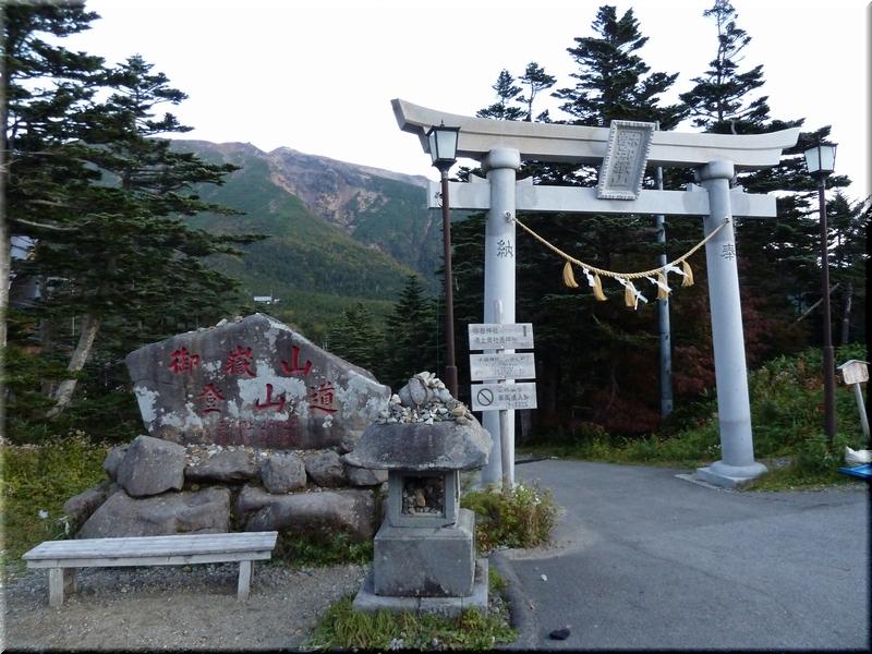 田の原天然公園