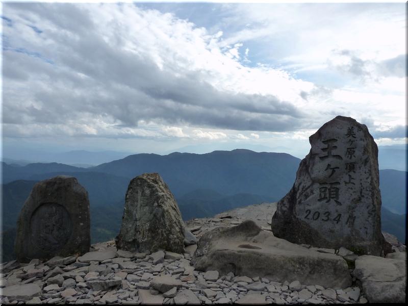美ヶ原山頂(王ヶ頭)