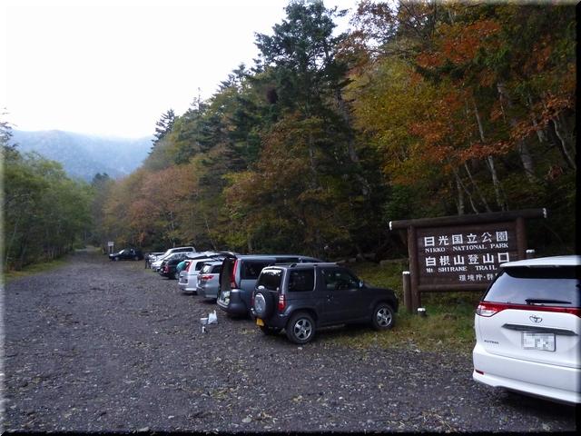 白根山登山口駐車場