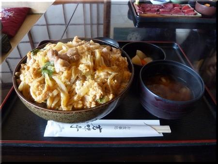 親子丼(ご飯・おかず大盛り