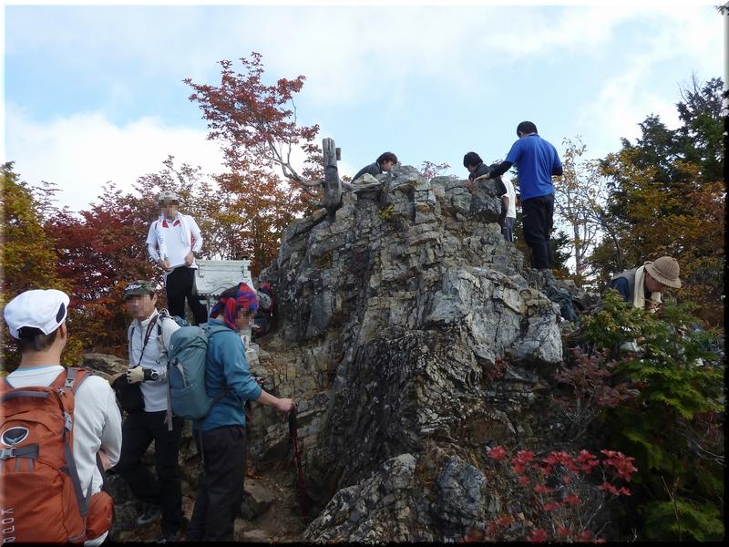 両神山山頂