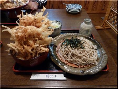 かき揚げ丼セット(そば・冷)