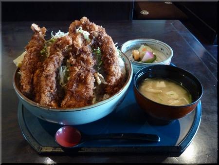 若鶏ソースかつ丼(大メガ)