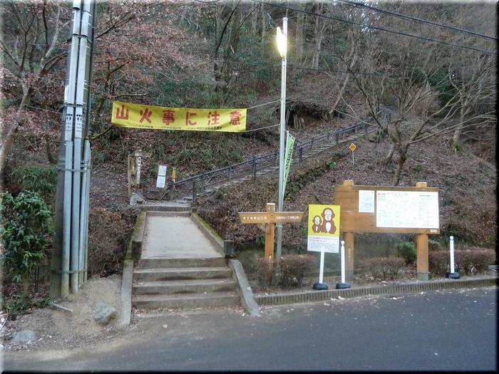 稲荷山コース入り口