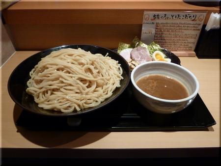 特製つけ麺(男盛り)