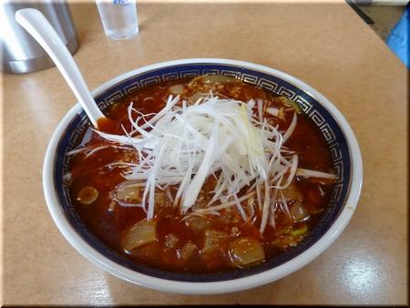 担々麺(中辛)