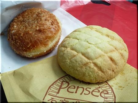 かきカレーパン+ずんだメロンパン