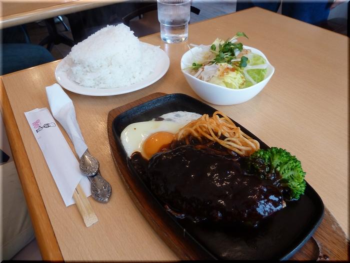 ハンバーグステーキ(多め)