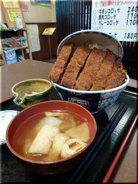 ジャンボソースカツ丼