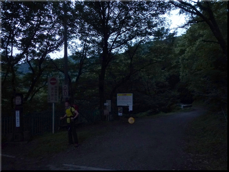 キャンプ場入り口
