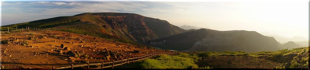 熊野岳&御釜