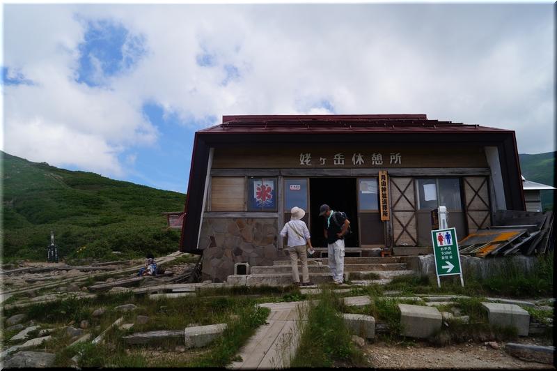 姥ヶ岳休憩所