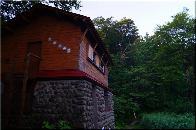 大清水避難小屋