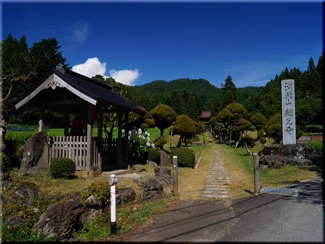 總光寺庭園